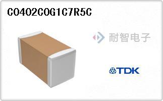 C0402C0G1C7R5C