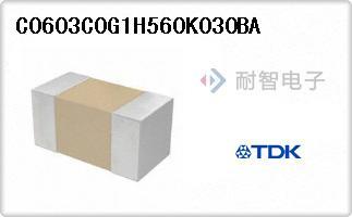 C0603C0G1H560K030BA