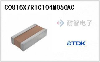 C0816X7R1C104M050AC