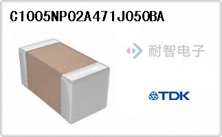 C1005NP02A471J050BA