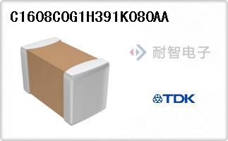 C1608C0G1H391K080AA