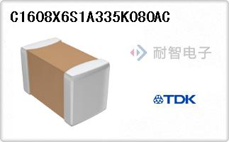 C1608X6S1A335K080AC