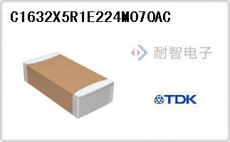 C1632X5R1E224M070AC