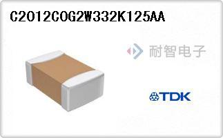 C2012C0G2W332K125AA