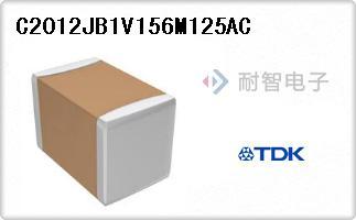 C2012JB1V156M125AC