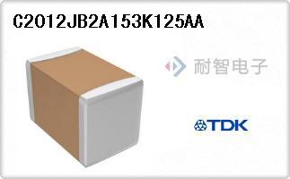 C2012JB2A153K125AA