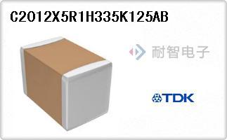 C2012X5R1H335K125AB