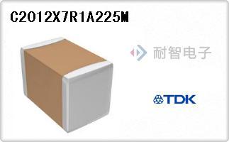 C2012X7R1A225M