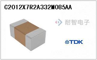 C2012X7R2A332M085AA