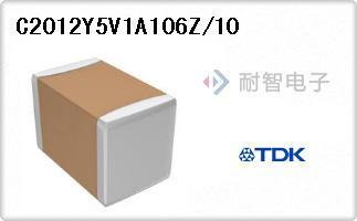 C2012Y5V1A106Z/10
