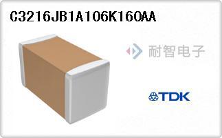 C3216JB1A106K160AA