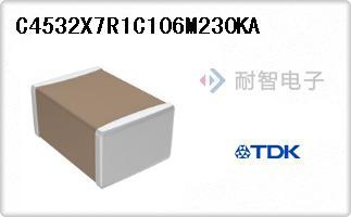 C4532X7R1C106M230KA