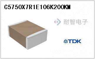 C5750X7R1E106K200KM