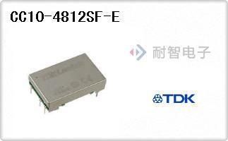 CC10-4812SF-E