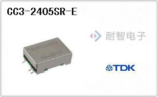 CC3-2405SR-E