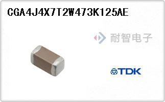 CGA4J4X7T2W473K125AE
