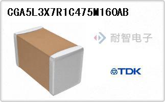 CGA5L3X7R1C475M160AB