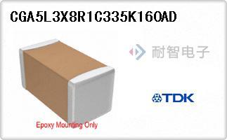 CGA5L3X8R1C335K160AD