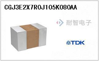 CGJ3E2X7R0J105K080AA
