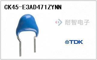 CK45-E3AD471ZYNN