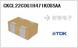 CKCL22C0G1H471K085AA