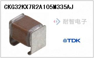 CKG32KX7R2A105M335AJ