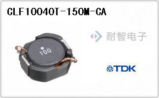 CLF10040T-150M-CA