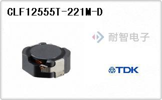 CLF12555T-221M-D