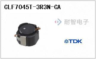 CLF7045T-3R3N-CA