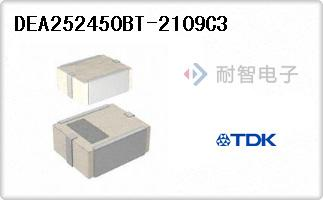 DEA252450BT-2109C3