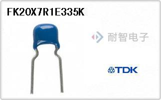 FK20X7R1E335K