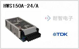 HWS150A-24/A