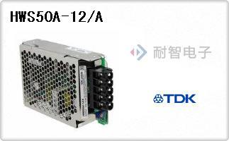 HWS50A-12/A