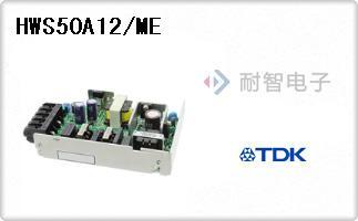 HWS50A12/ME
