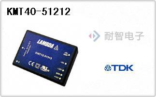 KMT40-51212