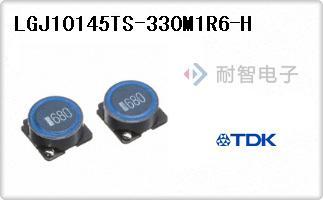 LGJ10145TS-330M1R6-H