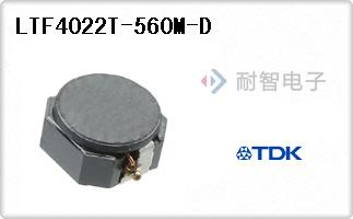 LTF4022T-560M-D