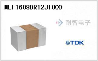 MLF1608DR12JT000
