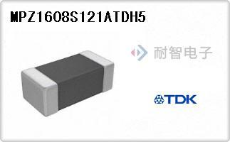 TDK公司的铁氧体磁珠和芯片-MPZ1608S121ATDH5