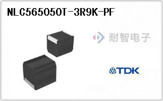 NLC565050T-3R9K-PF