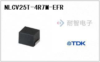 NLCV25T-4R7M-EFR