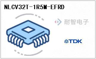 NLCV32T-1R5M-EFRD