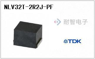 NLV32T-2R2J-PF