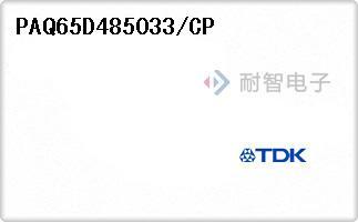 PAQ65D485033/CP