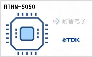 RTHN-5050