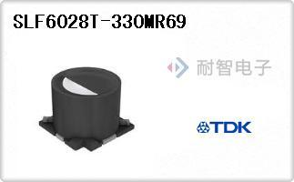 SLF6028T-330MR69