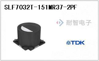 SLF7032T-151MR37-2PF