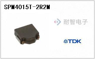 SPM4015T-2R2M