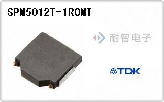 SPM5012T-1R0MT
