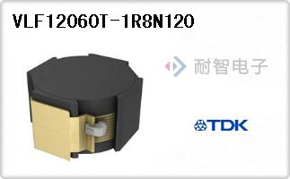 VLF12060T-1R8N120